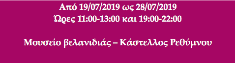 Schermata 2019-07-15 alle 15.19.09